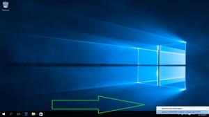 WiFi_Windows10-1