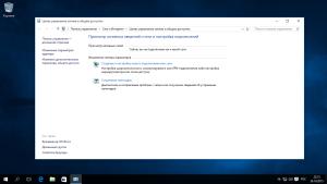 WiFi_Windows10-2