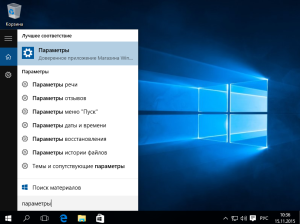 windows-10-downgrade-1
