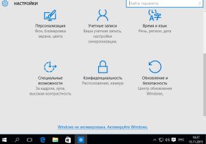 windows-10-downgrade-2