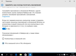 windows-10-wudo-5